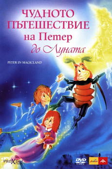 Peter in Magicland (1990) download