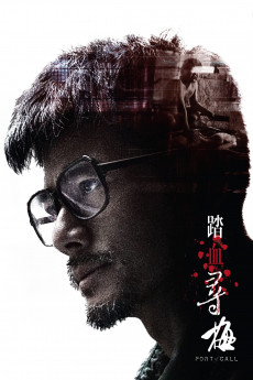 Port of Call (2015) download