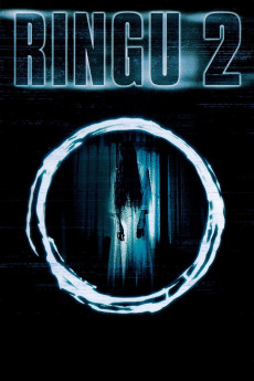 Ring 2 (1999) download