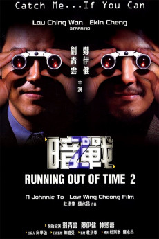 Running Out of Time 2 (2001) download