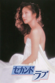 The Second Love (1983) download