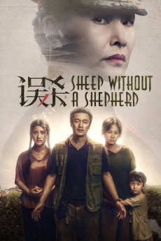 Sheep Without a Shepherd (2019) download