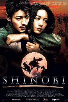 Shinobi: Heart Under Blade (2005) download