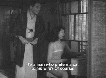 Shozo, a Cat and Two Women (1956) download