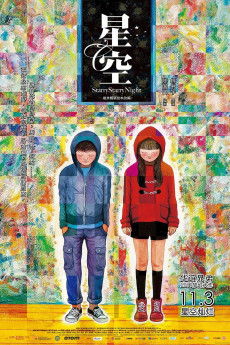 Starry Starry Night (2011) download