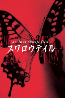 Swallowtail Butterfly (1996) download
