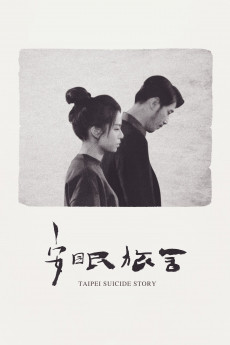 Taipei Suicide Story (2020) download