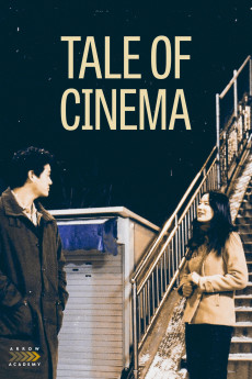 Tale of Cinema (2005) download