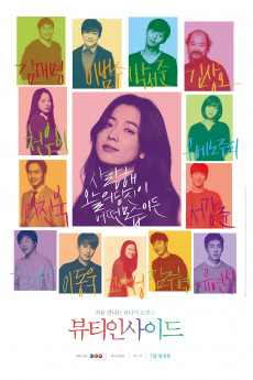 The Beauty Inside (2015) download
