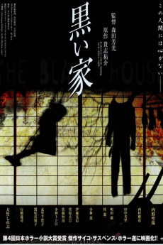The Black House (1999) download