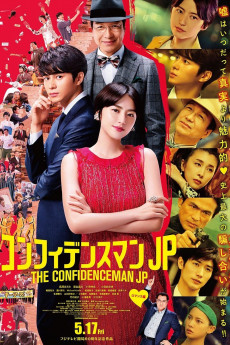 The Confidence Man JP: The Movie (2019) download