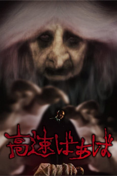The Crone (2013) download