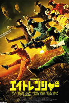 The Eight Rangers (2012) download