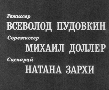 The End of St. Petersburg (1927) download