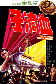 The Flying Guillotine (1975) download