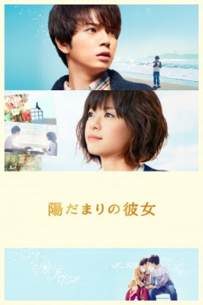 The Girl in the Sun (2013) download