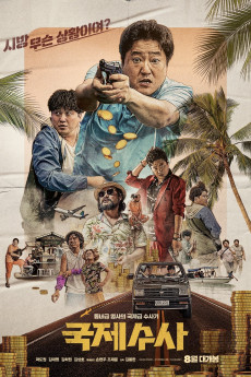 The Golden Holiday (2020) download