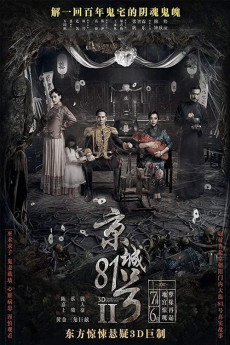 The House That Never Dies II (2017) download