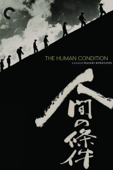 The Human Condition I: No Greater Love (1959) download