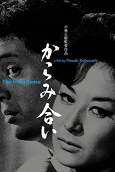 The Inheritance (1962) download