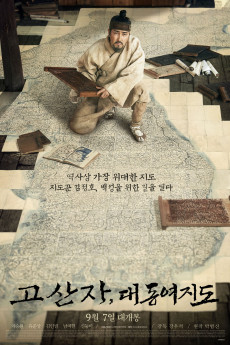 The Map Against the World (2016) download
