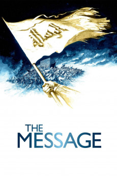 The Message (1976) download