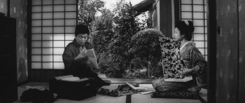 The Scent of Incense (1964) download