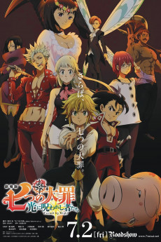 The Seven Deadly Sins: Cursed by Light (2021) download