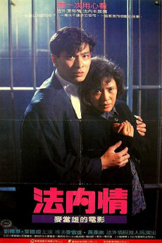 The Truth (1988) download