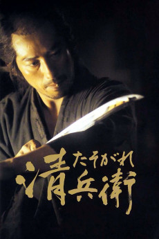 The Twilight Samurai (2002) download