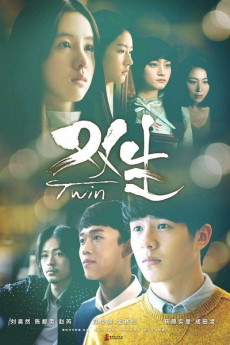 The Twins (2019) download