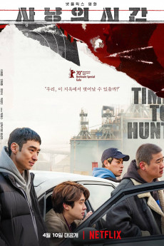 Time to Hunt (2020) download