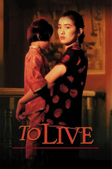 To Live (1994) download