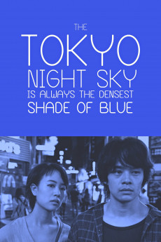 Tokyo Night Sky Is Always the Densest Shade of Blue (2017) download
