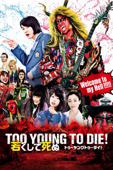 Too Young to Die (2016) download