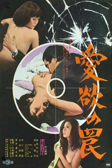 Trap of Lust (1973) download
