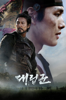 Warriors of the Dawn (2017) download