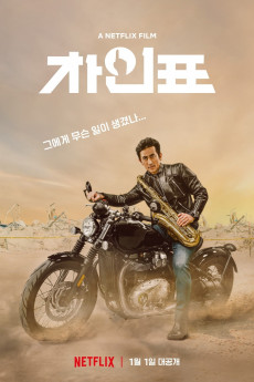 What Happened to Mr Cha? (2021) download