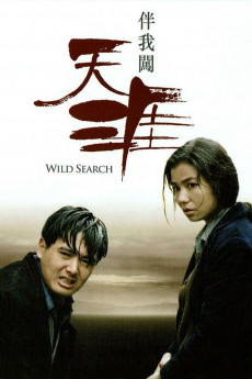 Wild Search (1989) download