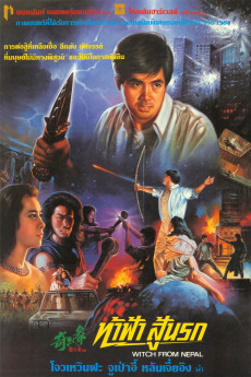 Witch from Nepal (1986) download