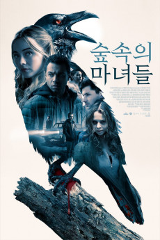 Witches in the Woods (2019) download